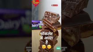 9th feb chocolate day special - Full screen whatsapp status - valentine day special