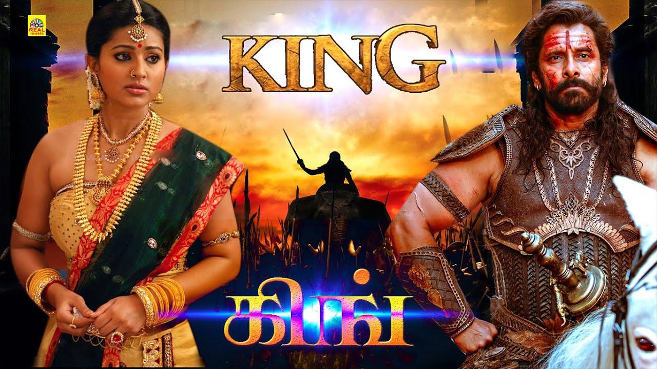 Download Sketch Acting Vikram Tamil Movies   Super Hit Love Movies   King Full Movies   Tamil Film Junction