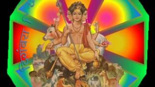 Gurucharitra Adhyay 42