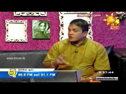 Hiru TV - Astrology Discussion With Nishantha Perera - 2015-03-04
