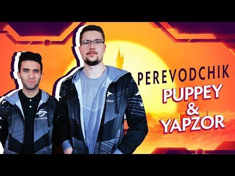 Secret.YapzOr и P E R E V O D C H I K  Puppey @ MDL Disneyland® Paris Major