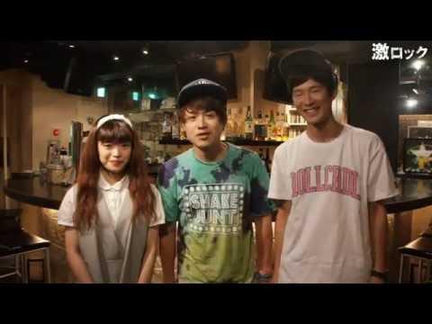3SET-BOB『3SCREEN』リリース!―激ロック 動画メッセージ