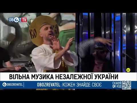 """ХЗВ + Реве та Стогне: """"Универсальные солдаты"""" / Oboz TV 23.08.19"""