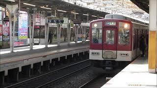 近鉄鶴橋駅 接近メロディ 2番線、4番線が別のメロディに!?