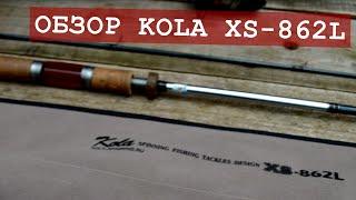 Огляд спінінга Kola XS 862L, 2.58 м, 3-15гр