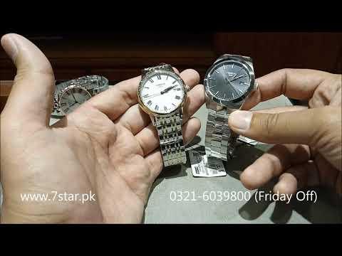 Tissot Watches For Men Tissot Watches   Tissot Watches Prices   Tissot Lexington   Tissot Carson