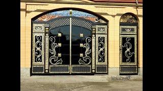 Кованые ВОРОТА в Чечне по самым низким ценам.(, 2015-12-29T15:31:07.000Z)