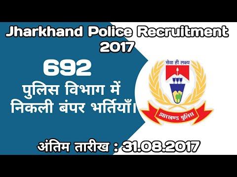 Jharkhand Police Recruitment 2017 – 692 Radio Operator Posts | Apply Online