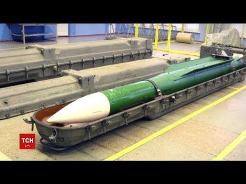 """Нідерланди підтвердили отримання ракети """"Бук"""", що допоможе у розслідуванні трагедії Boeing 777"""