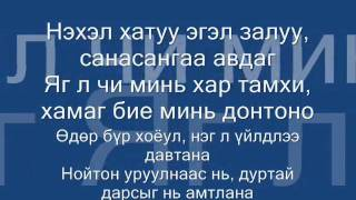 seriouz bx opozit dandii pretty lady lyrics wmv