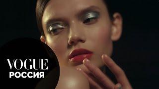 Новогодний макияж с эффектом металлик