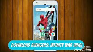 Avengers infinity war hindi dubbed movie full hd download kaise karna hai hum btayege