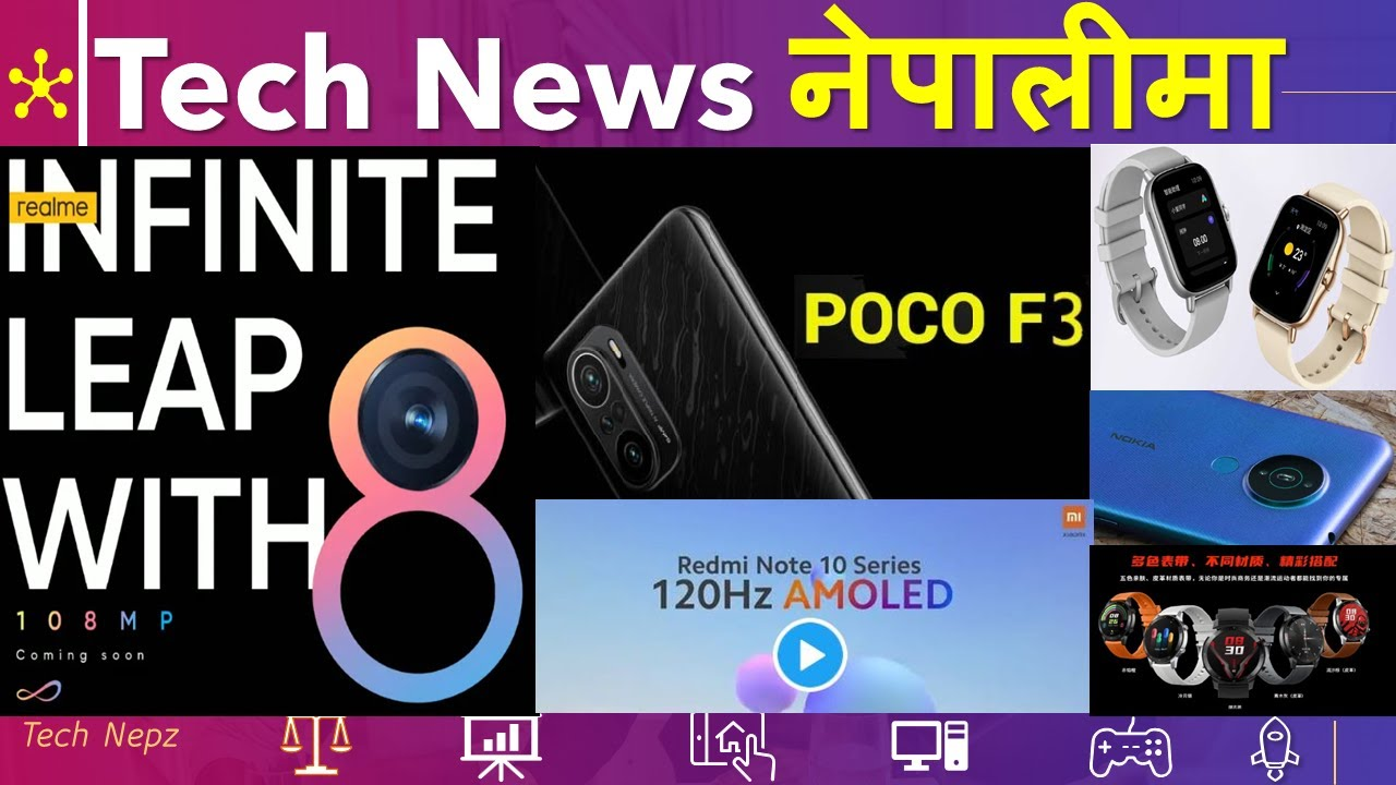 Realme 5 Pro Price In Nepal Realme 5 Pro Specification Features Realme 5 Pro Camera By Tech Nepz