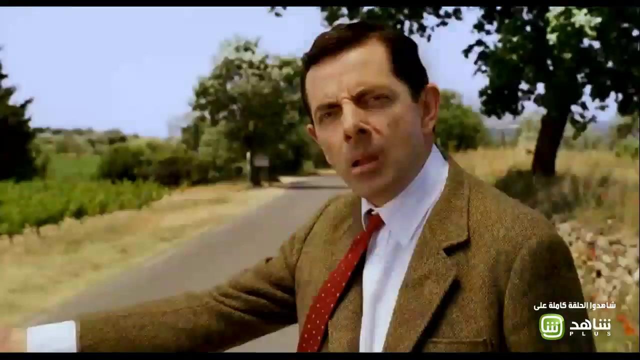 الفيلم الكوميدي الأشهر Mr Bean S Holiday Youtube