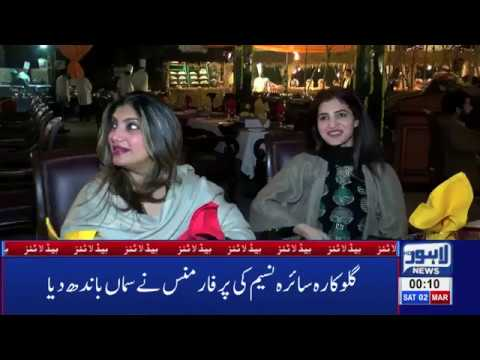 12 AM Headlines Lahore News HD – 2nd March 2019