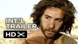 VFF (2014) - The Cut German Trailer - Drama HD