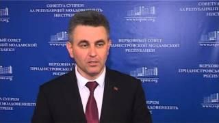 Депутатский запрос В. Красносельского - 24 02 2016