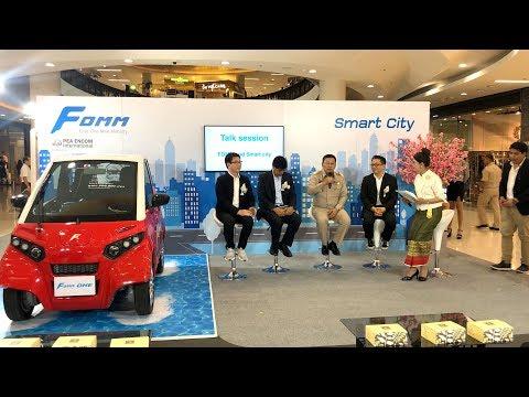 เชียงใหม่ จับมือ FOMM เปิดตัวรถไฟฟ้า FOMM One ประหยัดพลังงานเพื่อขับเคลื่อนเมือง Smart City