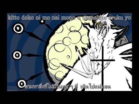 Lyrics  thaisub DGrayman  Gekidou UVERworld