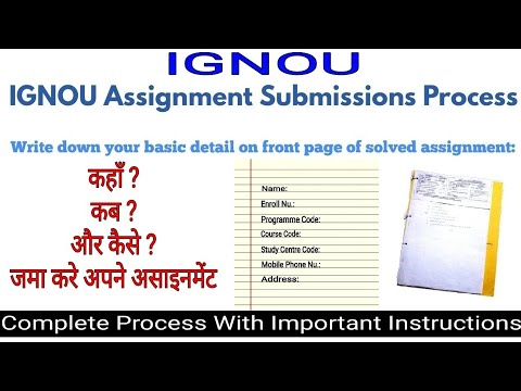 IGNOU Assignment Submission Process