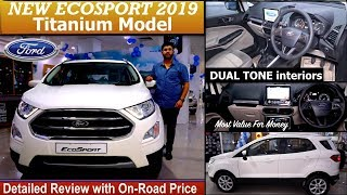 ford EcoSport Titanium 2019 review