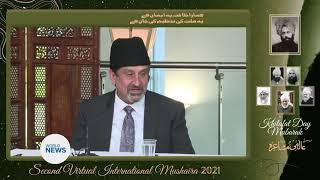 UK Ansar hold 2nd International Mushaira