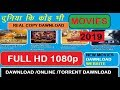 How to Download Movies Pc & Mobile Phone //Hollywood /bollywood In HD 1080p [Hindi]