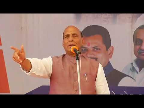 HM Shri Rajnath Singh's speech at public meeting in Surat Gujarat: 14.10.2017