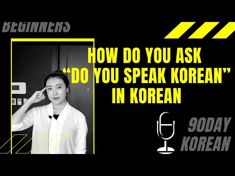 "How do you ask ""Do you speak Korean"" in Korean?"