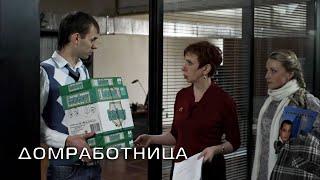 """Дмитрий Осипов в фильме """"Домработница"""" - 2011"""