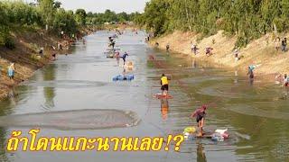 #ลงแหบ่อแบบนี้มีลุ้น!!กันทุกคนทั้งปลาและไม่ใช่ปลา!?