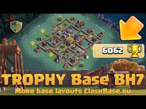 NEW BUILDER HALL 7 (BH7) BASE 2019   ❌ ANTI ALL TROOPS   Clash Of Clans