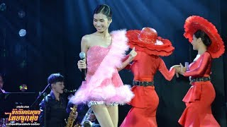 วราภรณ์ วังพรม - ม.เทคโนโลยีราชมงคลรัตนโกสินทร์ - การประกวดขับร้องเพลงไทยลูกทุ่งฯ ครั้งที่ 21