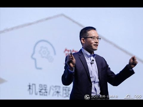 Alibaba Cloud Computing Conference 2017 - Jeff Zhang, CTO of Alibaba Group