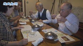 水戸藩2代藩主・徳川光圀が食べた料理を文献から復元した「黄門料理」...