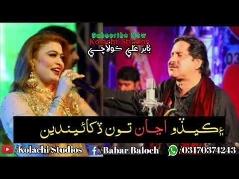 New Sad Sindhi Status | Mumtaz Molai Status | Sindhi Whatsapp Status @Kolachi Studios