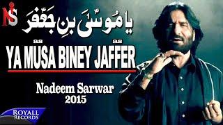 Nadeem Sarwar | Musa Ibn Jaafar | 2014