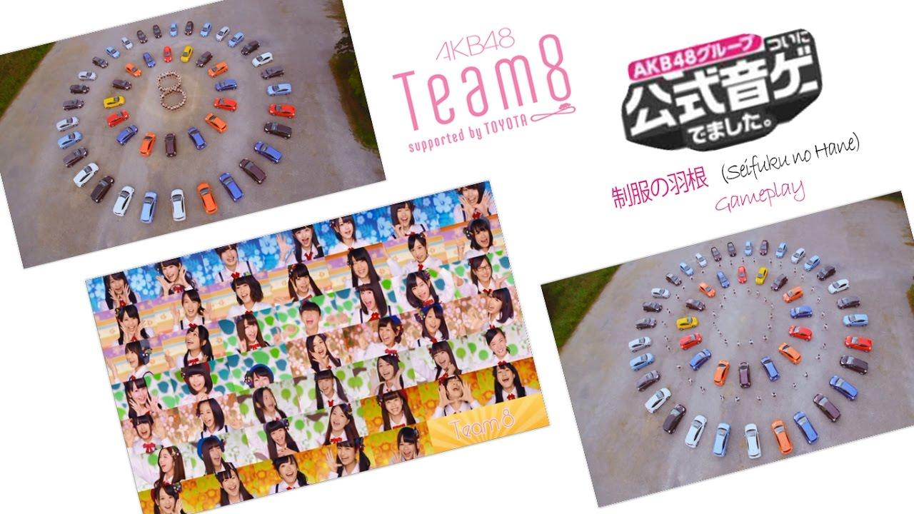 seifuku no hane gameplay akb48 rhythm game youtube seifuku no hane gameplay akb48 rhythm game thecheapjerseys Image collections