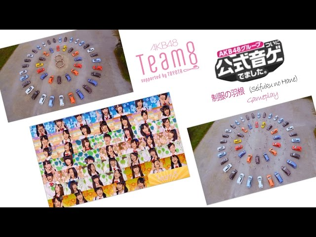 Seifuku no hane team 8 akb48 shazam thecheapjerseys Gallery