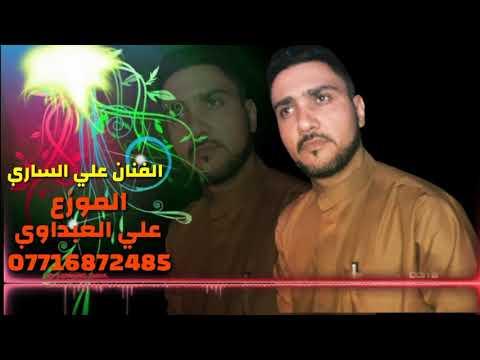 الفنان علي الساري وسيد حسن ابو رعد مناوب ونين