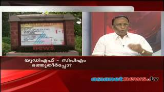 K K Rama To Continue Hunger Strike -News Hour 6-2-14 Part 2