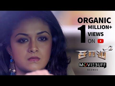 Saamy 2 - Moviebuff Scenes 01 | Vikram, Keerthy Suresh, Aishwarya Rajesh | Hari | Devi Sri Prasad