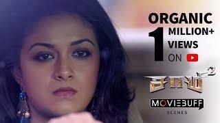 Saamy 2 Moviebuff Scenes 01 | Vikram, Keerthy Suresh, Aishwarya Rajesh | Hari | Devi Sri Prasad