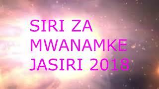 Siri Za Mwanamke Jasiri