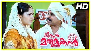 Mr Marumakan Movie Scenes | Dileep appoints Meghna Nair as his PA | Sanusha | Kushboo