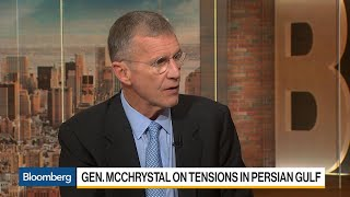No Doubt Iran Behind Attacks on Tankers, Says Gen. McChrystal