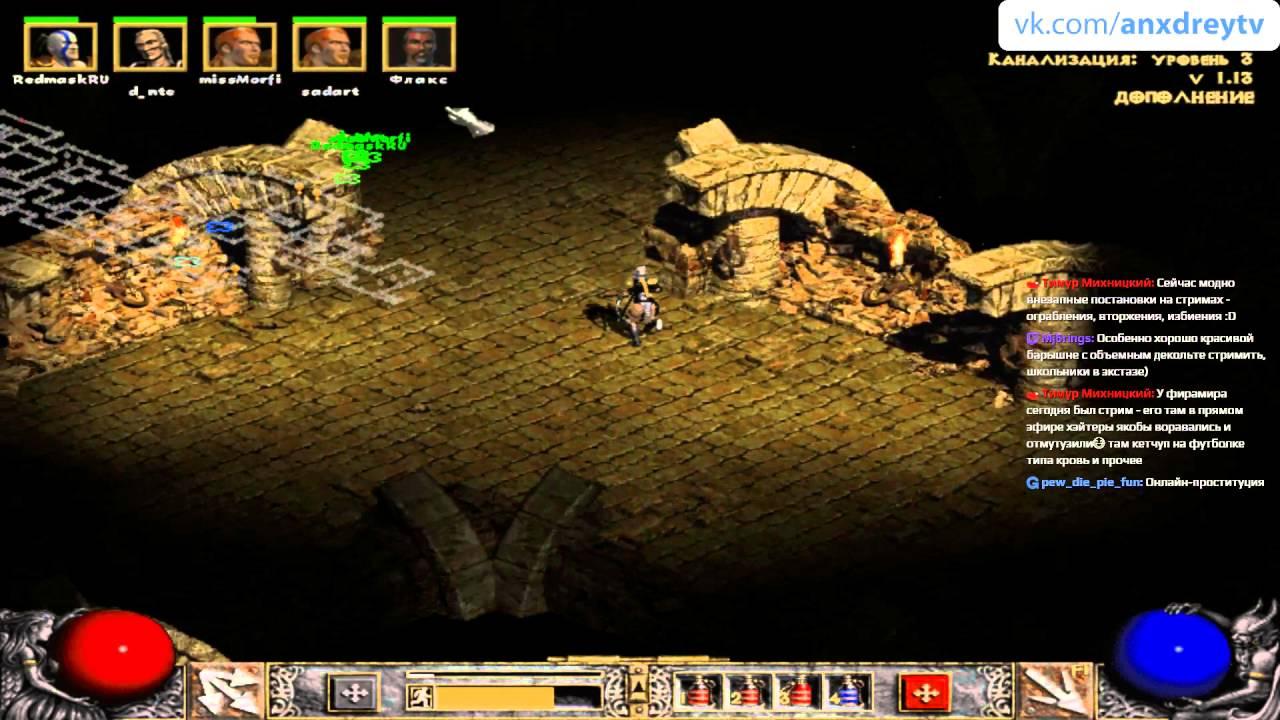Oculus Diablo 2 – Jvkva