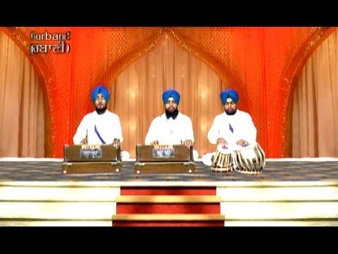 Tum Karho Daya Mere Sai | Bhai Amandeep Singh Ji - Mukerian Wale | Shabad Gurbani