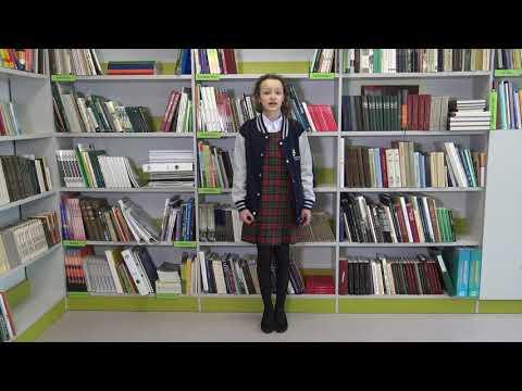 Skaitovų konkursui | Marija Filončikaitė