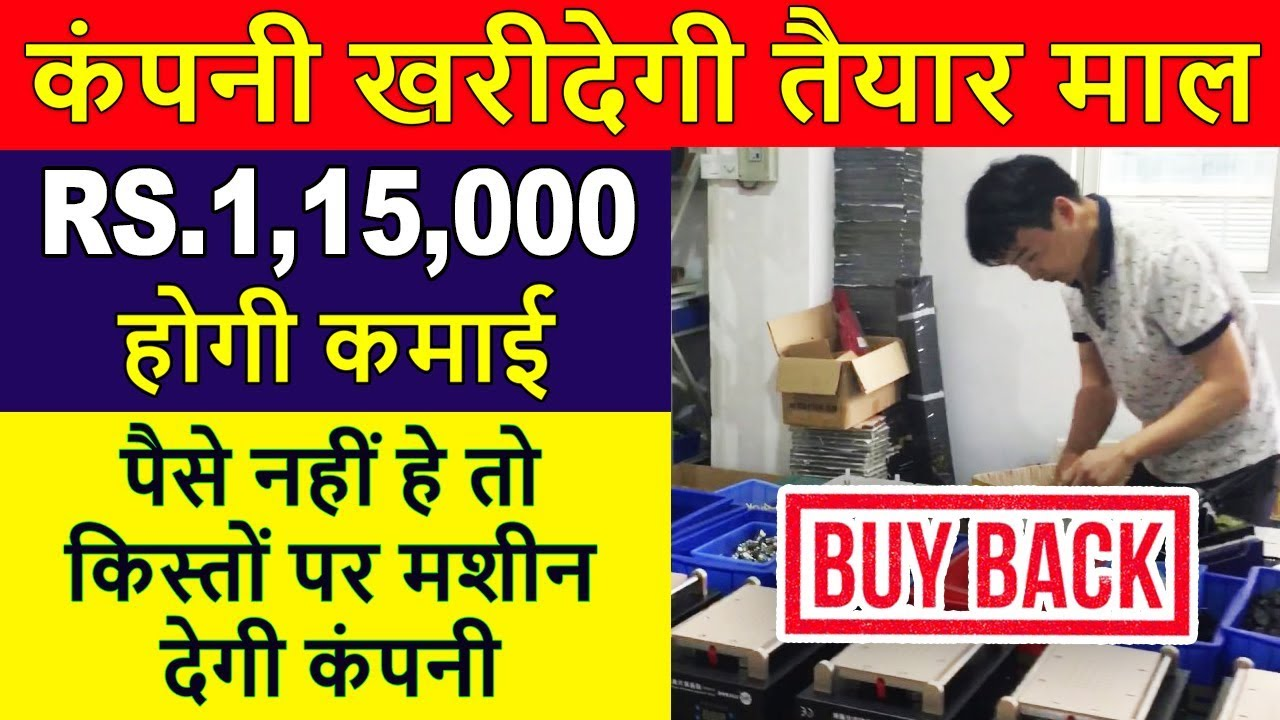 Home based business without investment in ahmedabad forex nok
